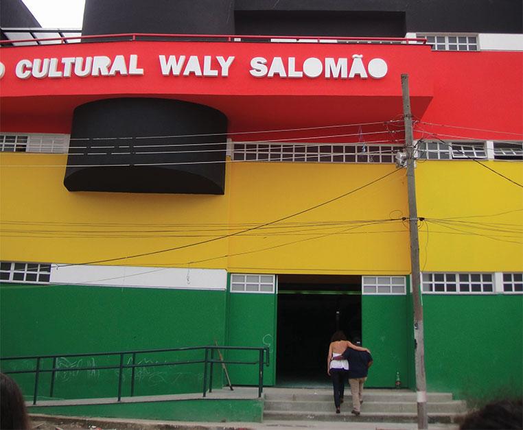 Figure 6 Waly Salomão Cultural Centre