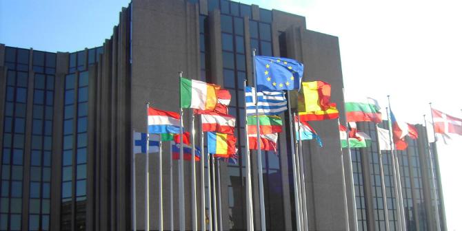 Europäischer_Rechnungshof