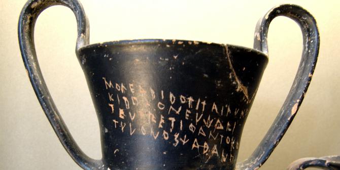 Boeotian_kantharos_Louvre_MNC670