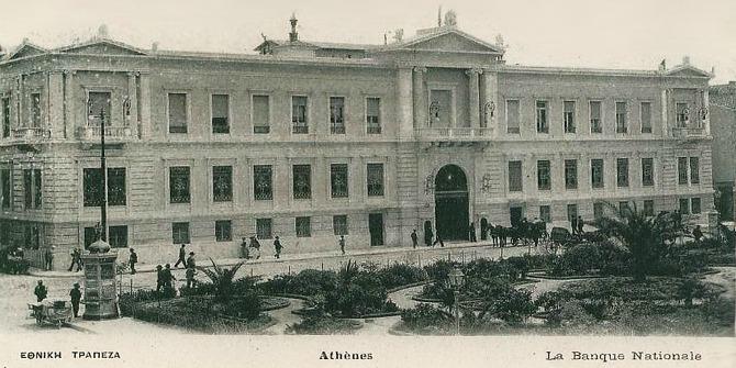 Banque-nationale-grece-athens