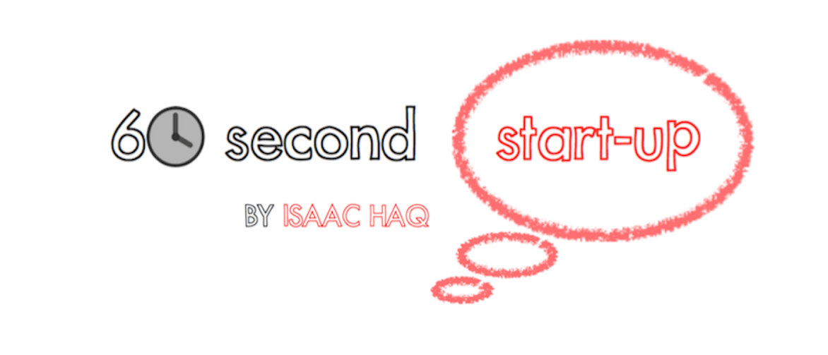 60 second startup logo