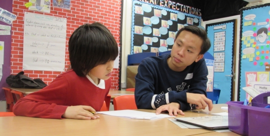 Guest Blog by Chris Seow: Mentoring with ReachOut