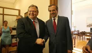 A. Samaras and E. Venizelos Coalition partners