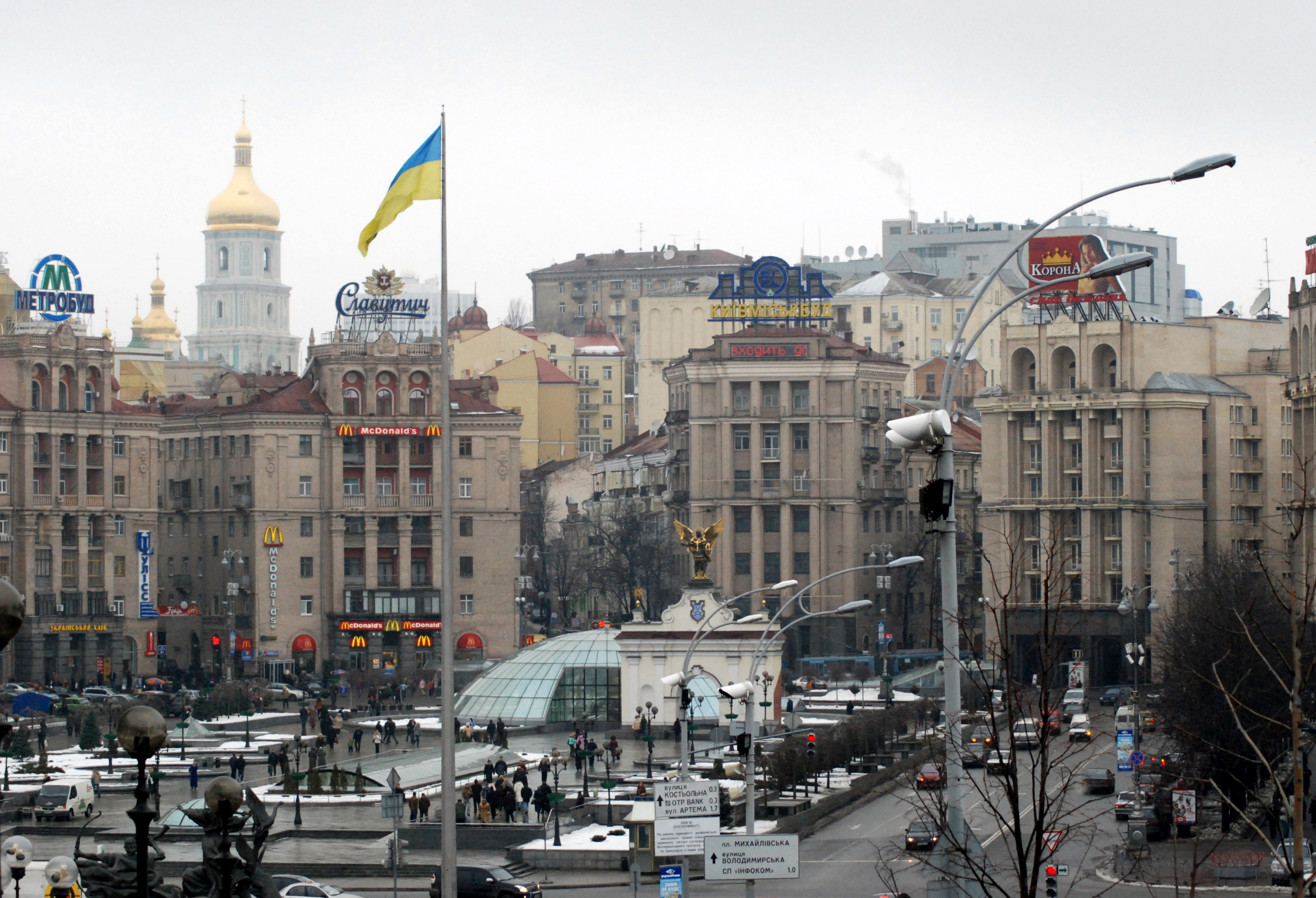 The Irreversible Crisis Of The Ukrainian Experiment