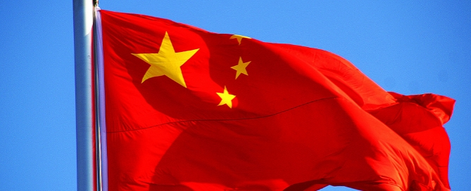 chinaflag17july