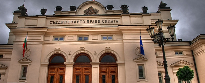 bulgariaparliament3october
