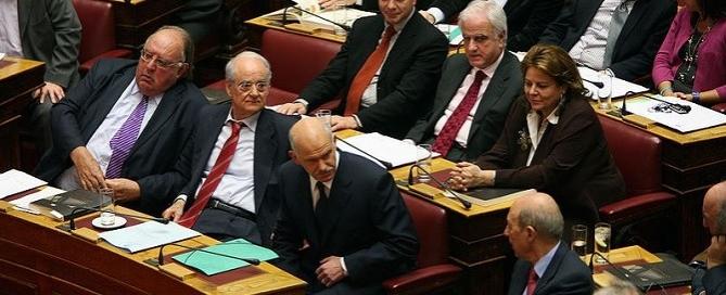 PASOK MPs - Greece