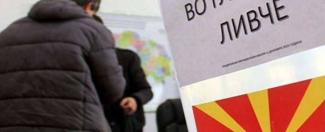 macedonia-vote