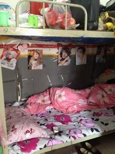 Female dormitory, taken by Yang Shen, 2012
