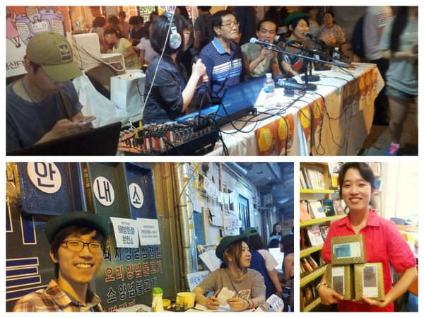 "Recently, Bin-Zib members issued an alternative currency and circulated it during a festival, which members held for revitalizing a local street market. In the below left picture, members are shown running an exchange counter for ""liberation money"" at the festival. (Photo by Bin-Zib members in 2014, edited by K. Han)"