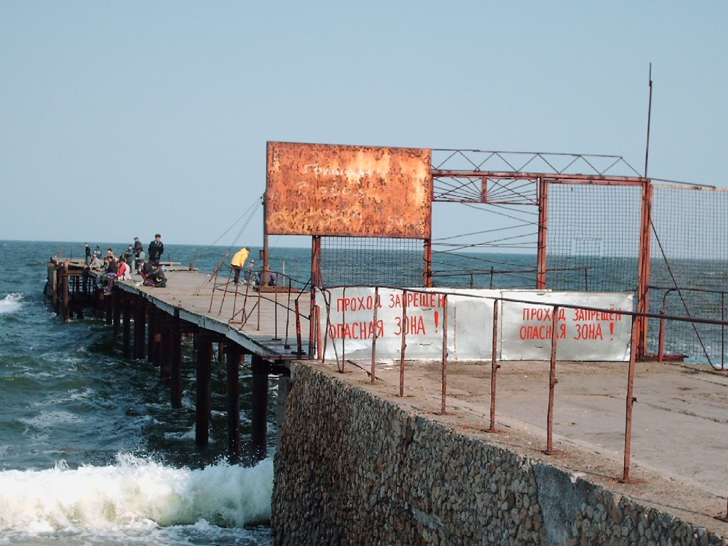 Odessa, 1 May picnic, making post-socialist spaces accessible (Photographed by the author in 2006)