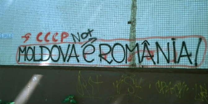 """Moldova is (not) Romania"" (Ellie Knott, Chisinau, Moldova, June 2012)"