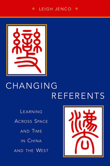 Leigh-Jenco-Changing-Referents-cover