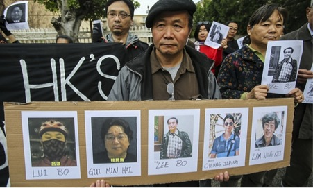 The five missing booksellers are being detained in mainland China. Photograph: Ringo Chiu/ZUMA Press/Corbis