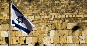 Flag on the Wall, Israel. Photo Credit: Jack Zallum, via Flickr [https://www.flickr.com/photos/kaiban/7771323676/] License: CC BY-NC 2.0