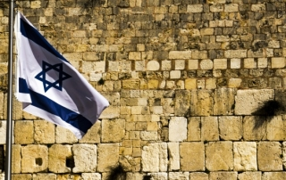 Flag on the Wall, Israel. Photo Credit: Jack Zallum, via Flickr [https://www.flickr.com/photos/kaiban/7771323676/] License: CC BY-NC 2.0