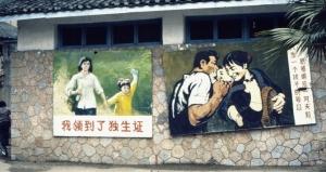China Propaganda One Child Policy. Photo credit: KatteBelletje, via Flickr (https://www.flickr.com/photos/kattebelletje/3349125321/). Licence: CC BY-NC 2.0