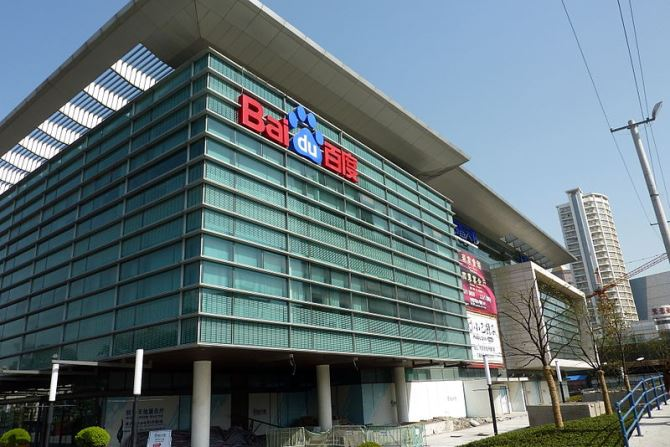 Baidu HQ (cc-by-sa 2.0)
