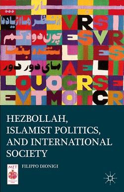 Dionigi_Hezbollah