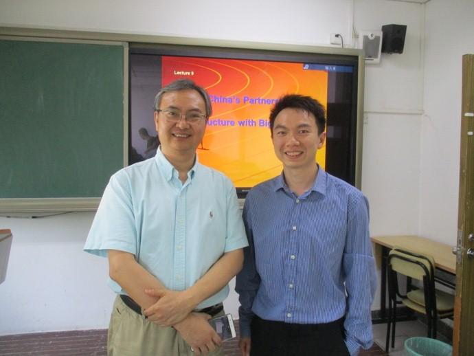 Meeting with Prof Su Hao