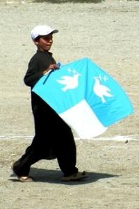 Photo of boy with kite