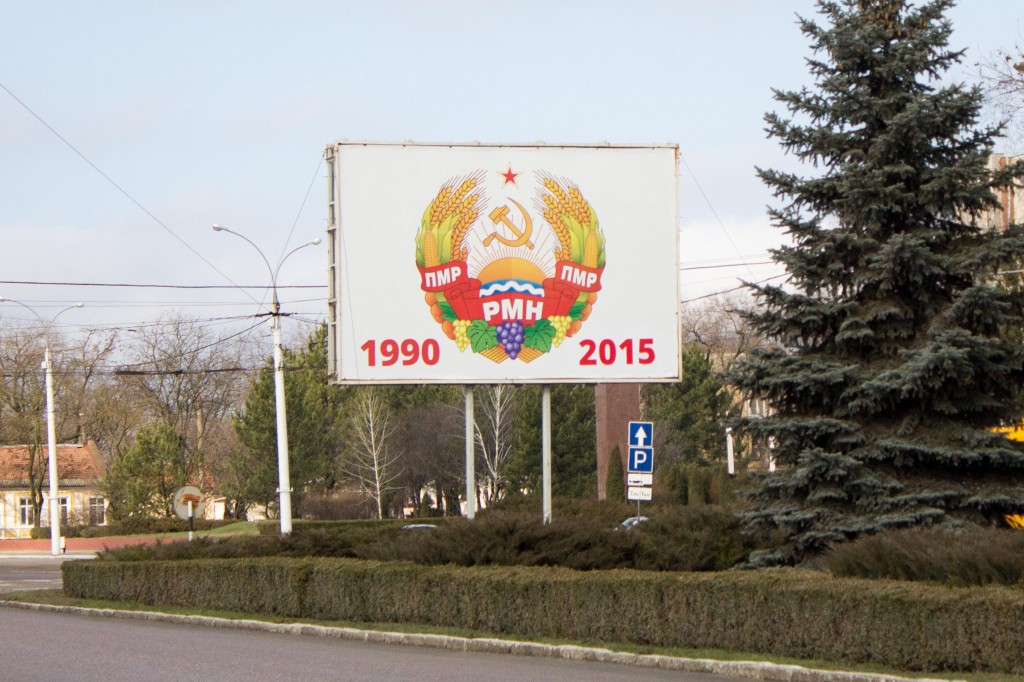 Billboard in the centre of Tiraspol. Photograph: Matthew Walker
