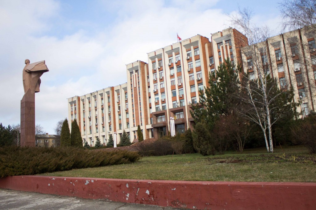 Administrative building with statue of Lenin out the front. Photograph: Matthew Walker