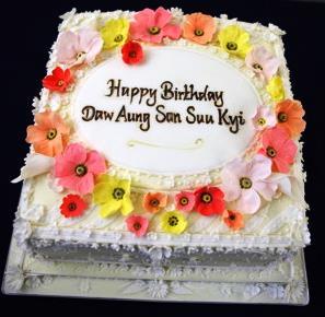 Aung San Suu Kyi's LSE birthday cake