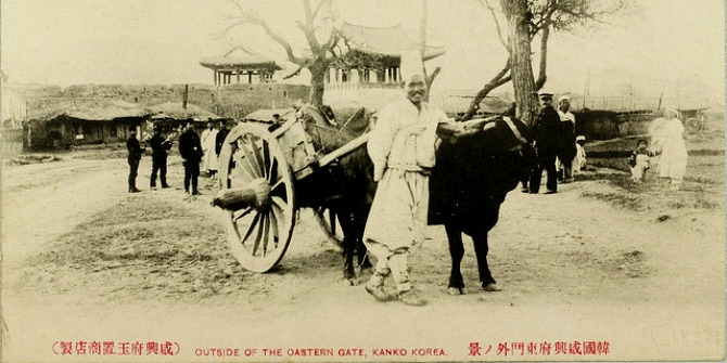 Book Review: A Global Conceptual History of Asia, 1860-1940 by Hagen Schulz-Forberg