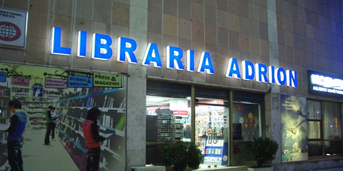 Library Adrion