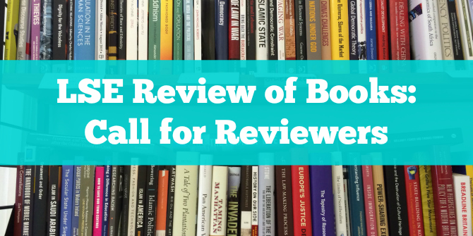 call for reviewers