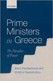 PMs in Greece