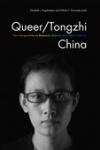 QueerTongzhi China