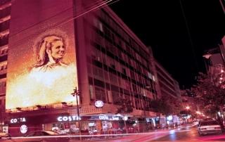 Beirut Image 2