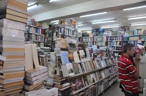 Bisan Bookstore Beirut