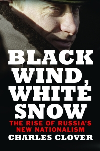 Black Wind White Snow