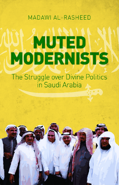 Muted Modernists cover