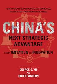 chinas-next-strategic-innovation-cover