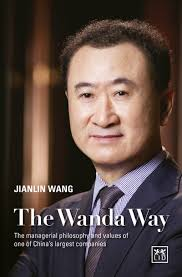 the-wanda-way-cover