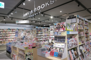 best-bookshops-fukuoka-hmv
