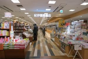 best-bookshops-fukuoka-kino