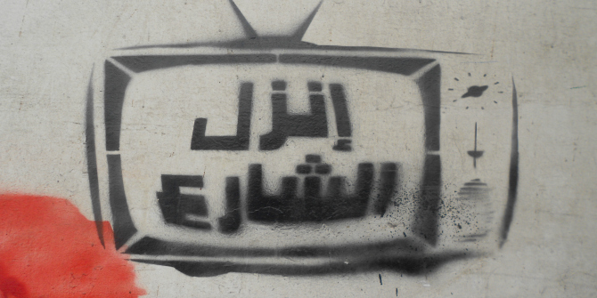 Book Review: Arab National Media and Political Change: Recording the Transition by Fatima El-Issawi
