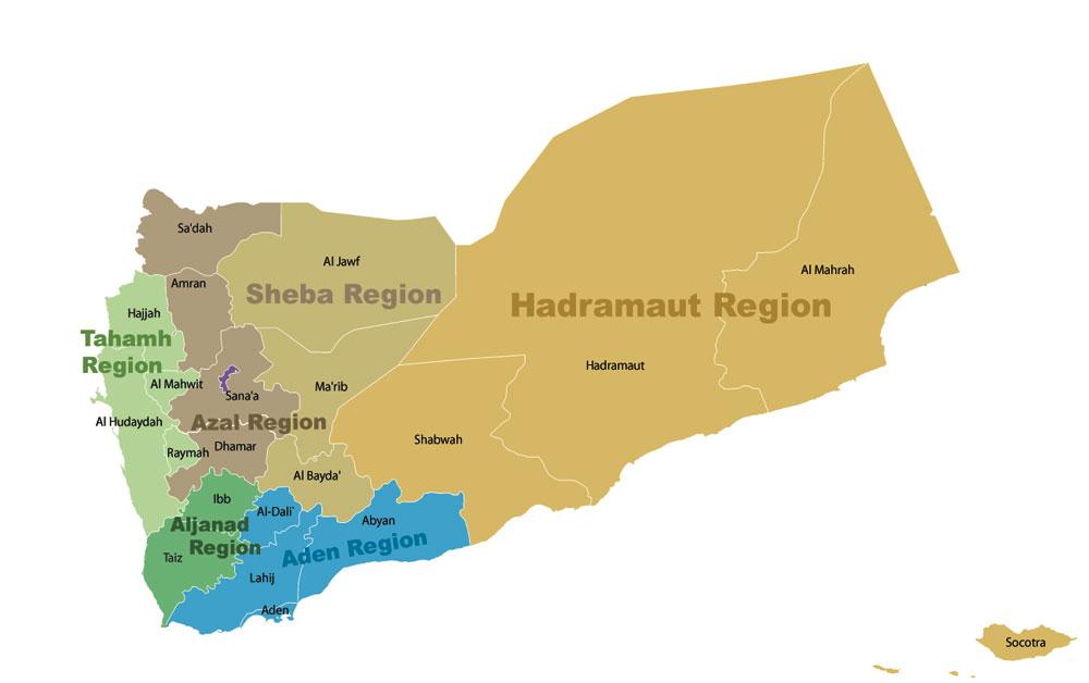 A Map of Yemen's Six Federal Regions, copyright: Yemen Times