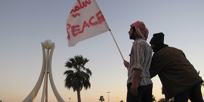 The path to reform in Bahrain