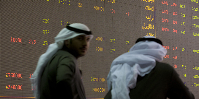 Investors in the Kuwait Stock Exchange, by Jack Dabaghian for the Ministry of Information, 2012.