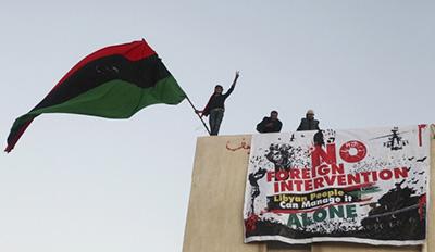 Hands off Libya. Copyright: Al Jazeera, source: flickr.com