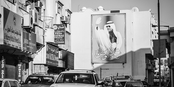 'Bahrain Streets', poster depicting the king of Bahrain Hamad bin Isa Al Khalifa. © 2014 Daniel Frauchiger, all rights reserved.