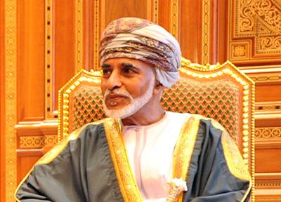 Sultan of Oman Qaboos bin Said Al Said, Oman