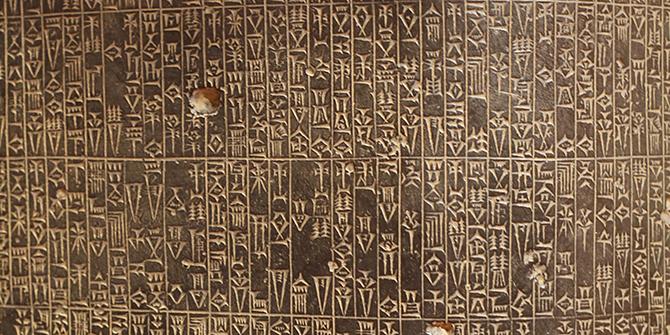 Detail of the Code of Hammurabi