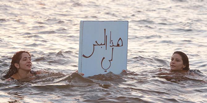 This Sea is Mine, Tania El Khoury
